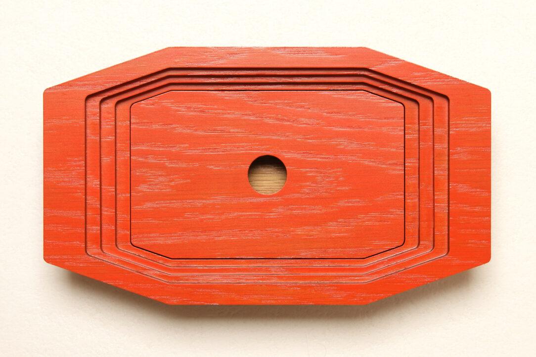 Box Gradiant orange